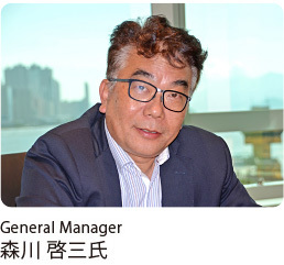 General Manager